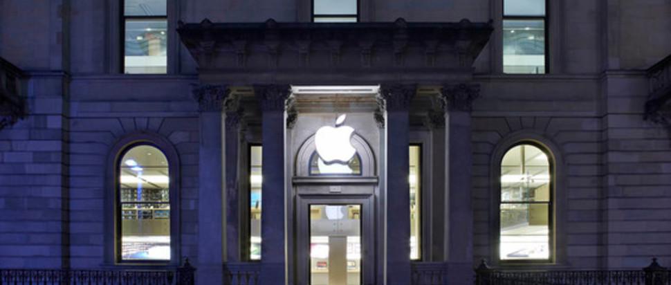 Apple Store - Buchanan Street Glasgow - The Skinny