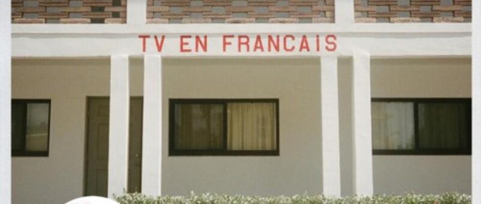 We Are Scientists – TV en Français