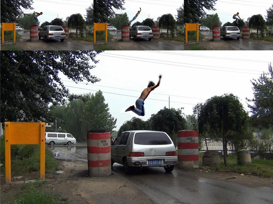 Li Binyuan - 2.45m Long jump exercises (2014)