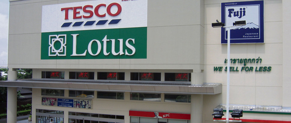 impact of globalisation tesco And how can you reduce your carbon footprint read about tesco's work on reducing a product's carbon footprint is a measure of its total global warming impact.