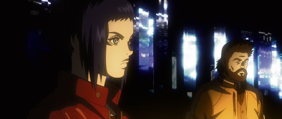 Scotland Loves Anime: Ghost in the Shell