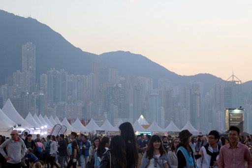 Clockenflap Festival, with skyline