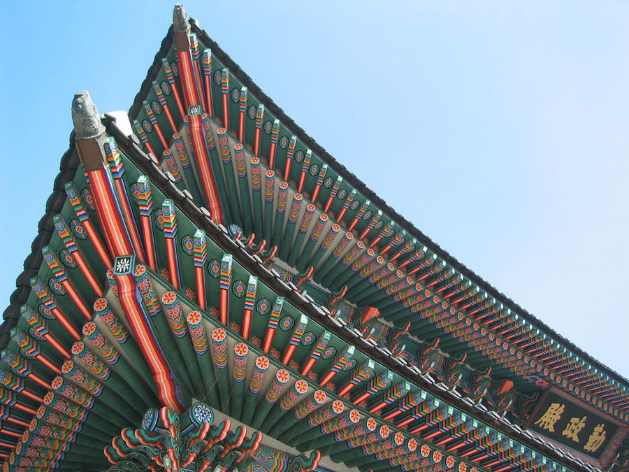 Buddhist Temple, Seoul