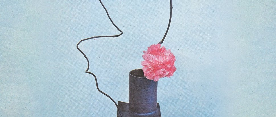 Methyl Ethel – Oh Inhuman Spectacle