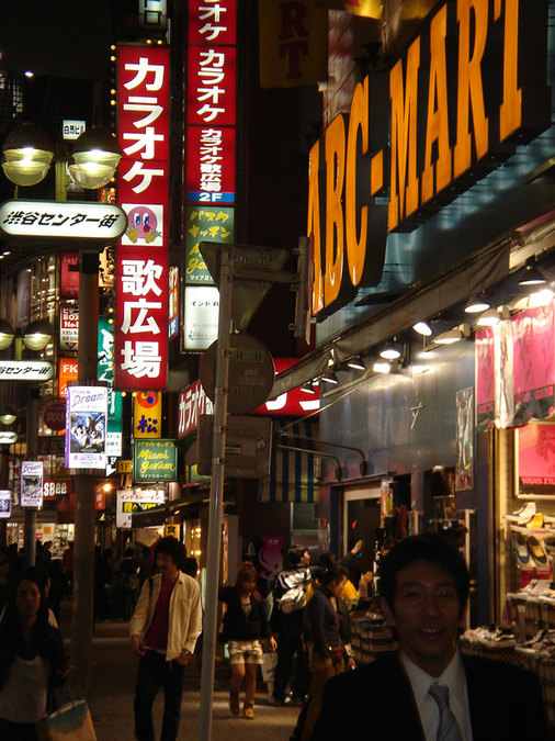 The Golden Gai