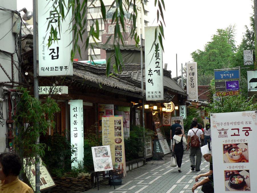 Insadong Street, Seoul
