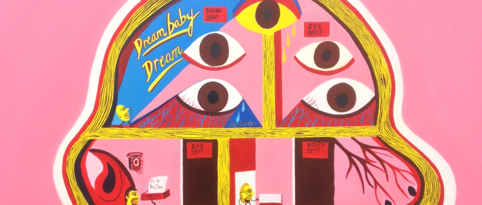 Rabiya Choudhry, Dream Baby Dream, 2016 DCA Thomson