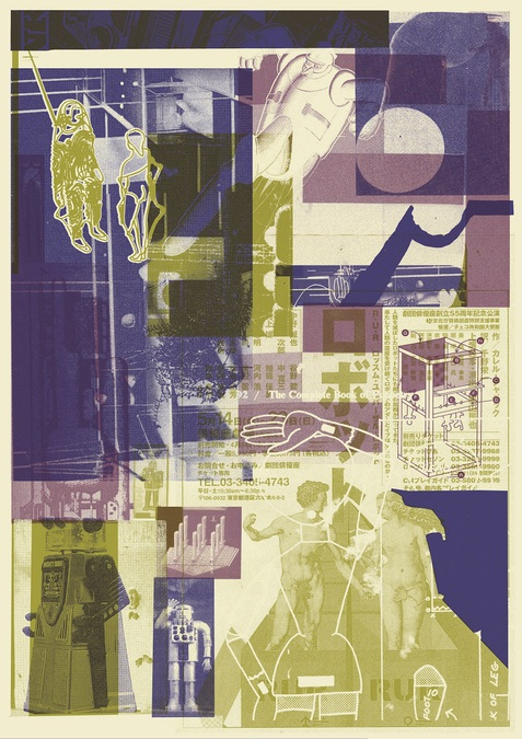 George Addy (Illustration)