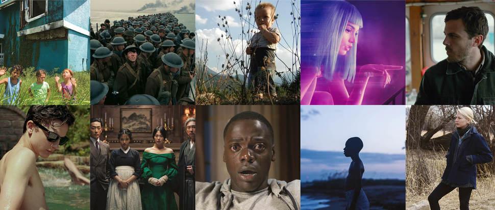 Films of 2017