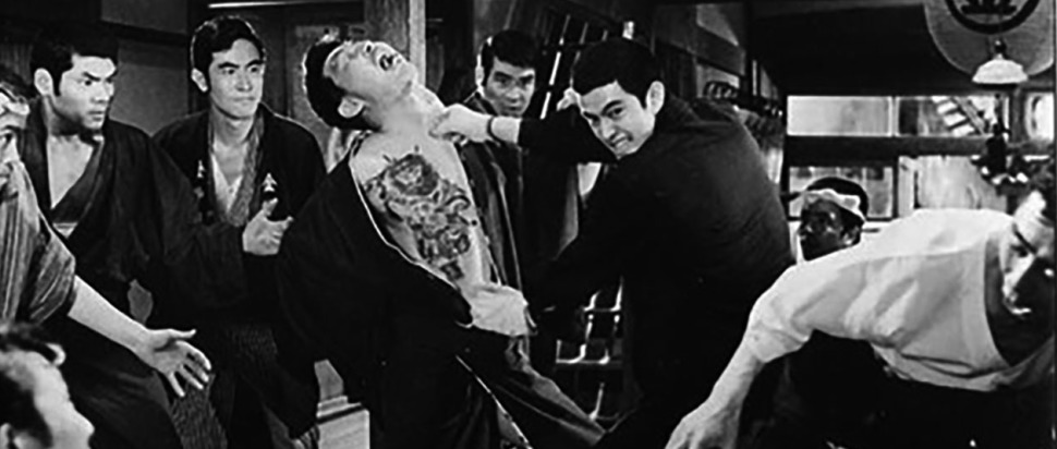 Seijun Suzuki: The Early Years. Vol. 1 – Seijun Rising: The Youth Movies
