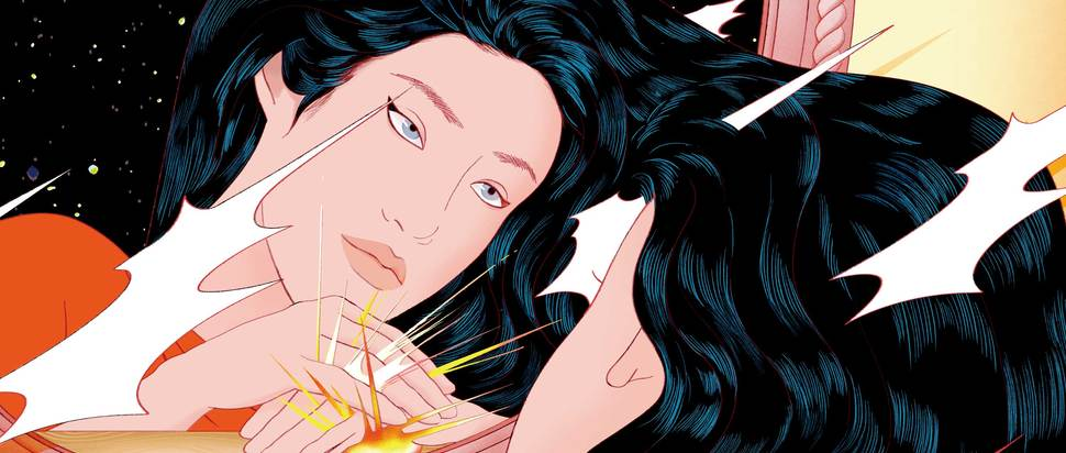 Peggy Gou – Once EP