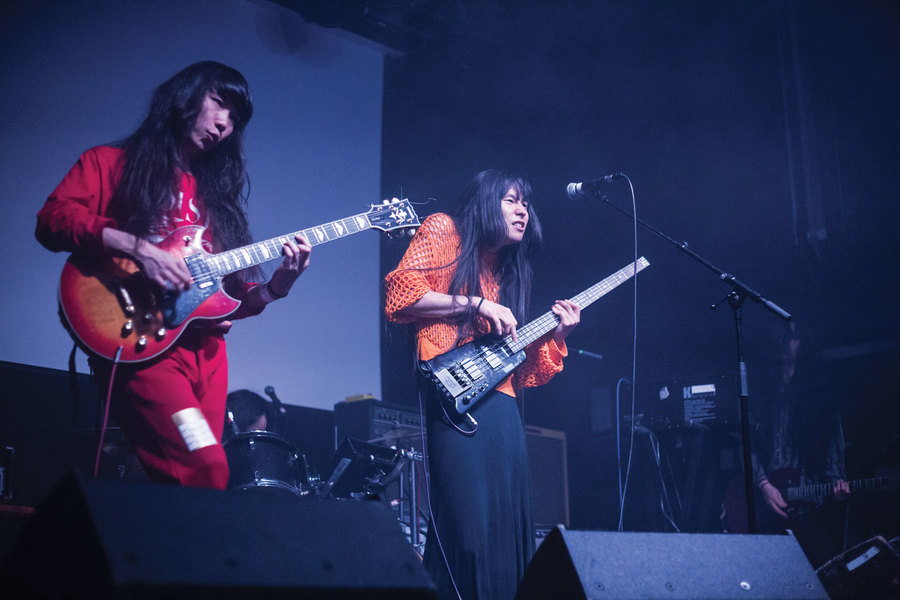 Bo Ningen live at Stag and Dagger, Glasgow