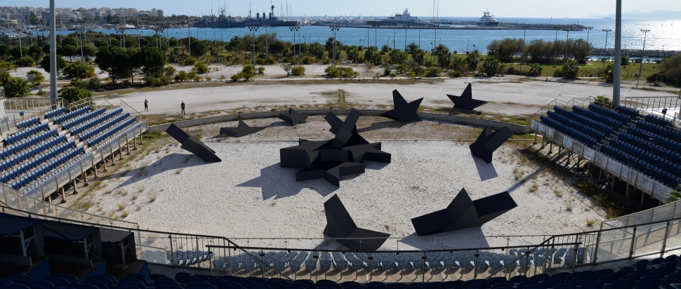 Jonas Staal, New Unions – Athens, study. Produced by State of Concept Athens. Digital study for the transformation of the abandoned Faliro Stadium into a site of public assembly, 2016