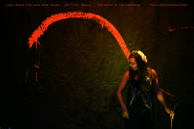 About Lady Fox With Nine Tails