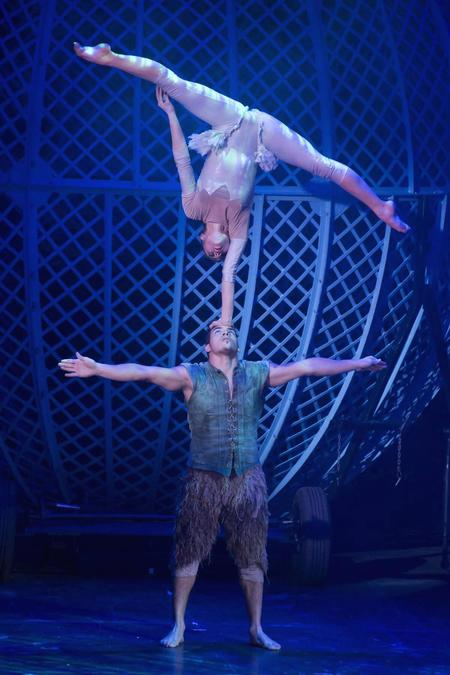 Cirque Berserk! 2
