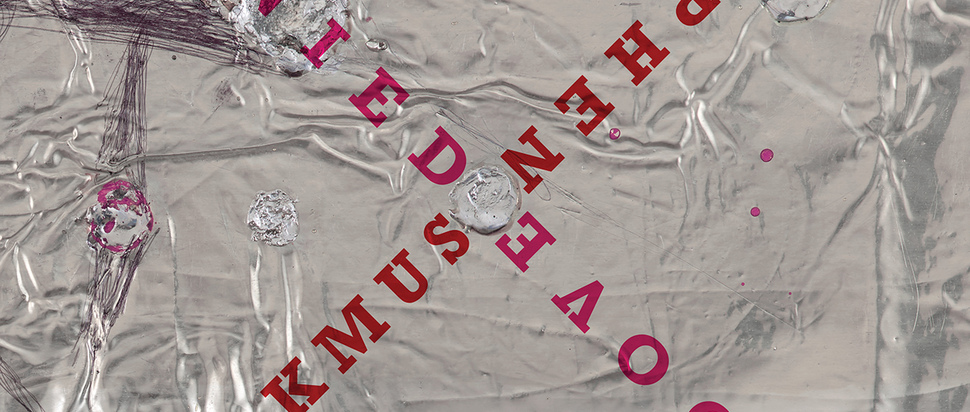 Stephen Malkmus – Groove Denied