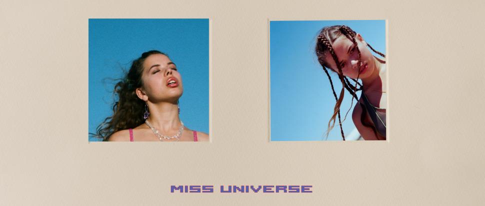 Nilüfer Yanya – Miss Universe