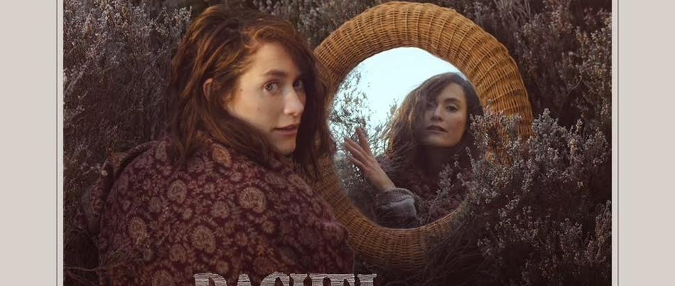 Rachel Sermanni – So It Turns