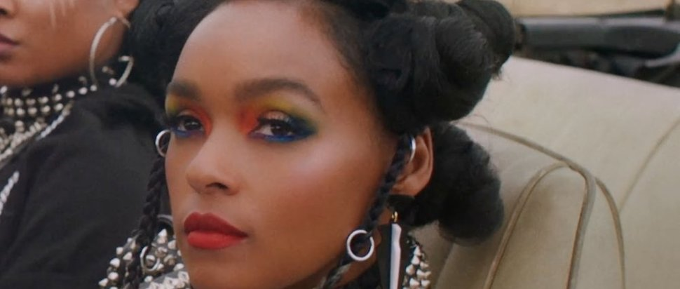 Janelle Monáe – Dirty Computer
