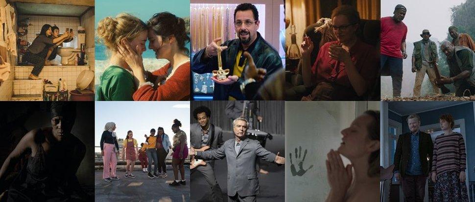 Films of 2020