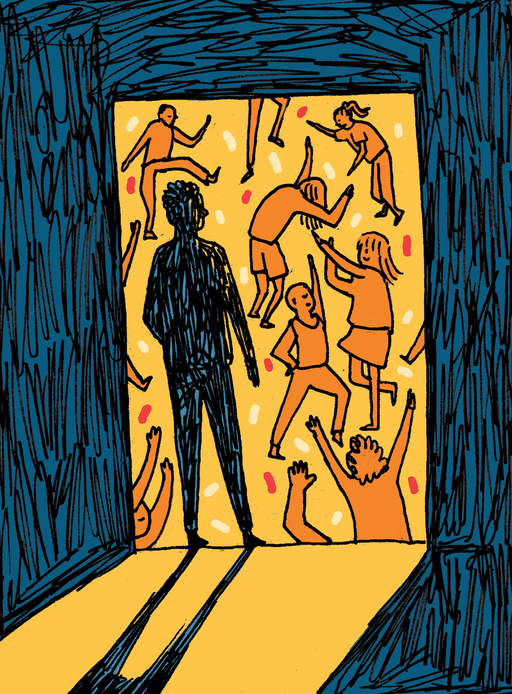 An illustration of a figure, in shadow, standing in a doorway. At the other side of the doorway is a club scene of numerous people dancing.