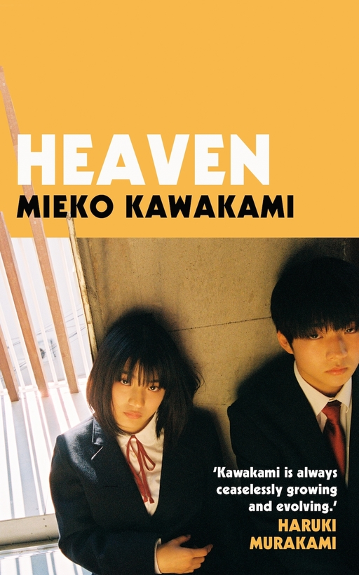 Cover image for Mieko Kawakami's Heaven. Two Japanese schoolchildren look out towards the reader, with the book title and author name above.