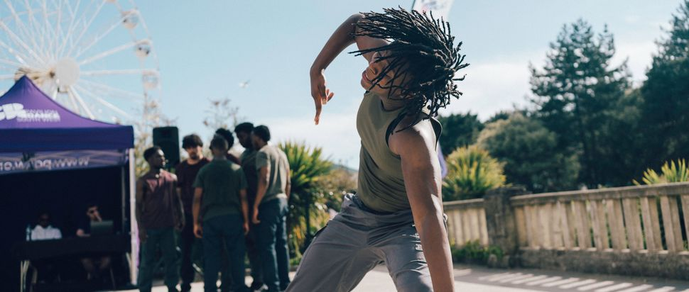 Just Us Dance Theatre