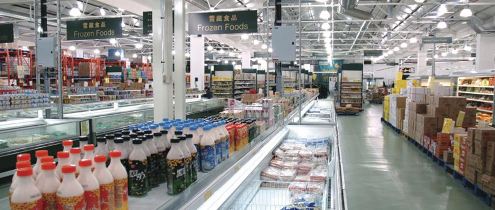 SeeWoo Chinese Supermarket