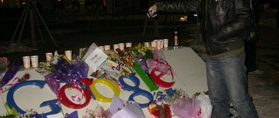 Google.cn memorial