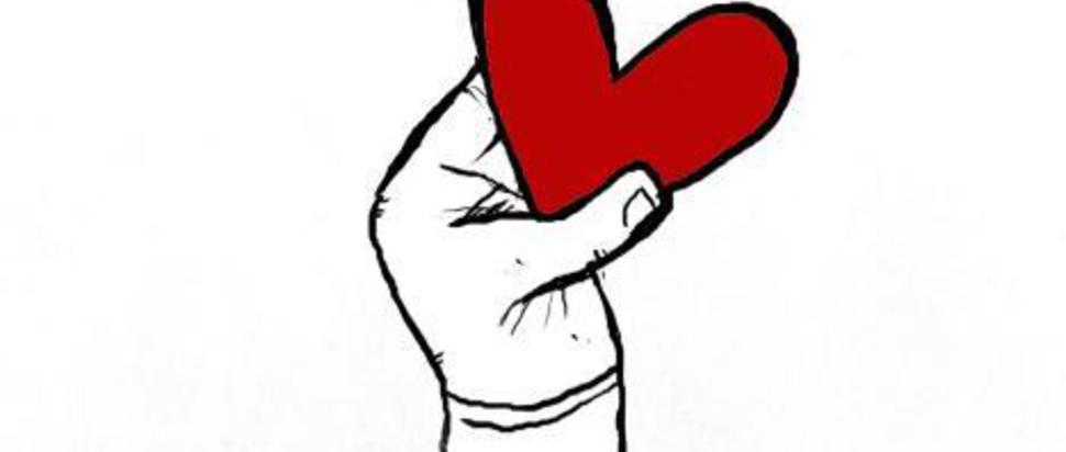 Digitonal – Be Still My Bleeping Heart