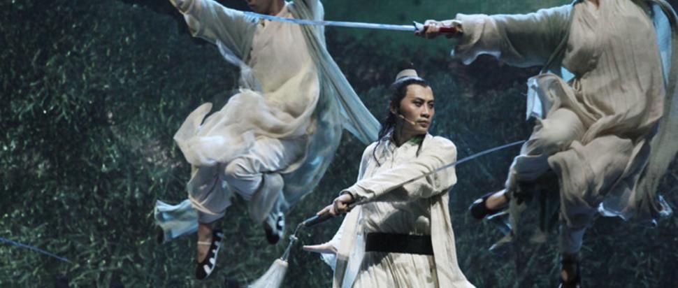 Qing Ceng