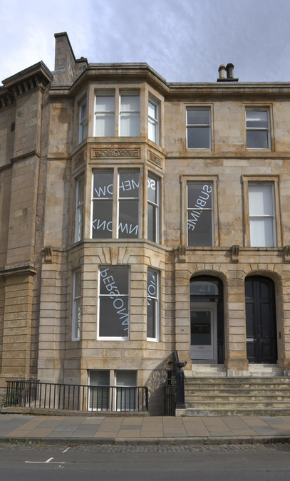 The Common Guild Glasgow