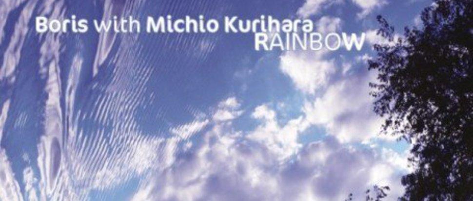 Rainbow <br/>