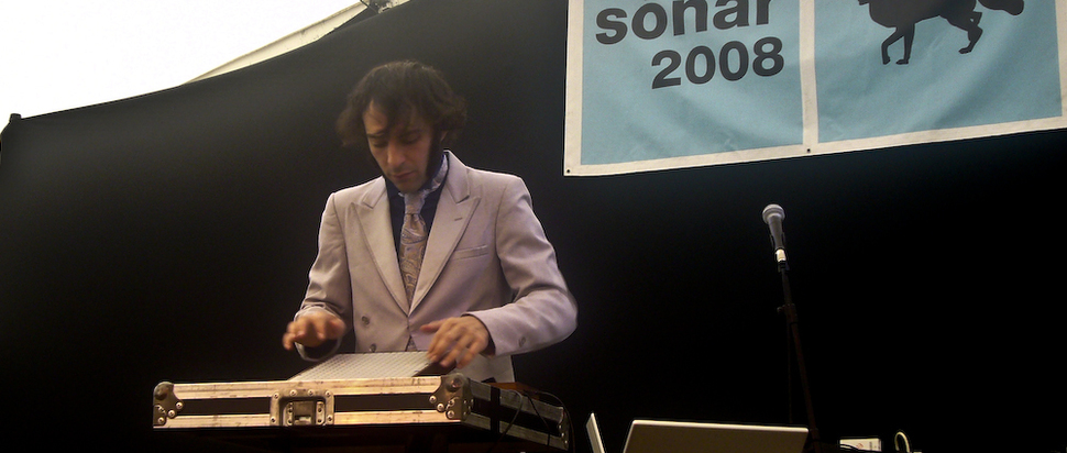 Daedelus at sonar